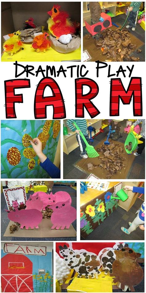 farm in the dramatic play center for preschool pre k and 504 | 8996ea405c7682262df7447662dc3b4a