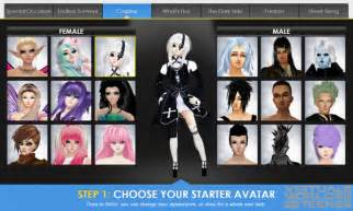 dress shop imvu worlds for