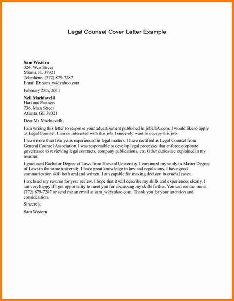 cover letter externship