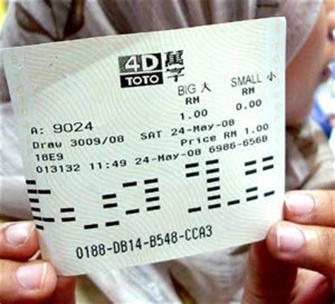 day dreamer harian metro  kosmo encourage malays  gamble