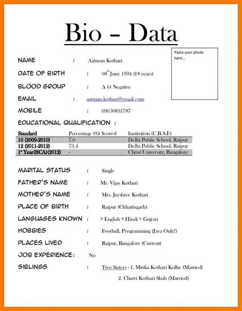 Biodata Format Pdf by 8 Biodata Format For Pdf Mailroom Clerk