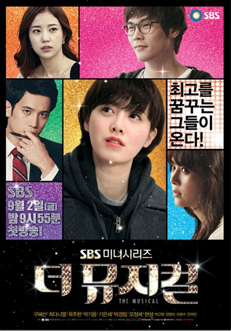 drama fans org index korean drama the musical korean drama episodes english sub online free