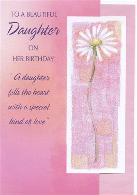 tall daisy  glitter  white frame die cut daughter