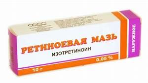 Аптечные мази от морщин для сухой кожи