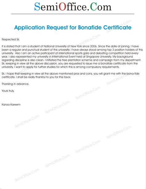 application letter  principal  bonafide certificate
