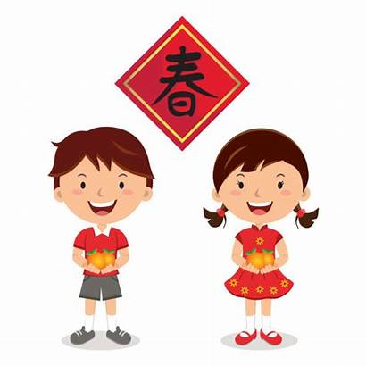 Chinese Clip Greeting Illustrations Vector Cartoons Graphics