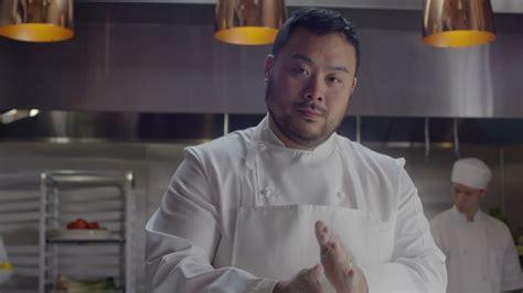 chef david chang talks netflixs ugly delicious