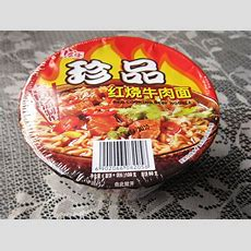Instant Ramen Review Red Cooking Beef Noodle  Me So Hungry