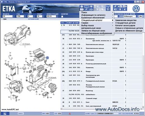 audi vw skoda seat etka  spare parts catalogue