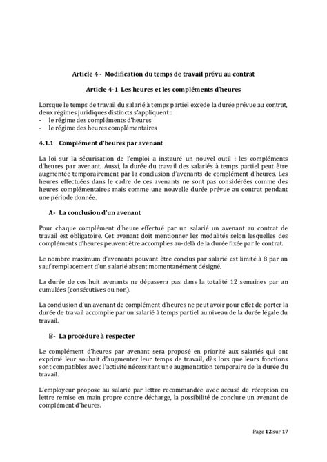 Modification Du Temps De Travail by Idcc 2596 Avenant Temps Partiel 19 01 2016