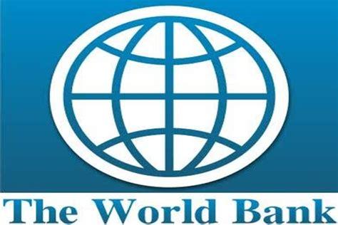 si鑒e de la banque mondiale 10 5 milliards de fcfa de la banque mondiale pour
