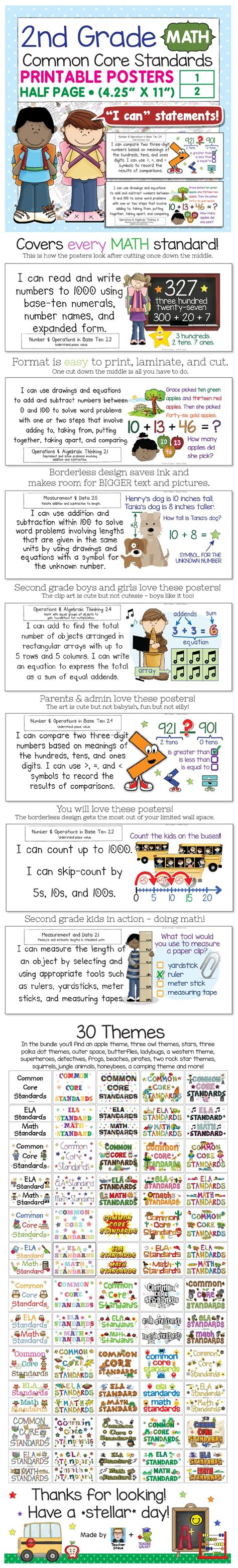 Second Grade Math Common Core Standards Posters! I Updated Them This Week To Include Some