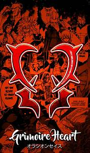 Fairy Tail Wallpapers Mobile : Grimoire Heart by ...