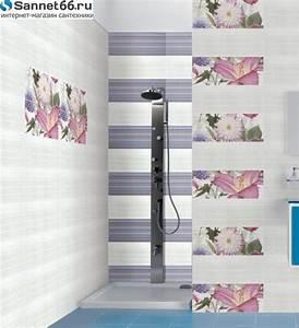 comment poser du carrelage mur salle de bain a pau cergy With comment poser du carrelage mural salle de bain