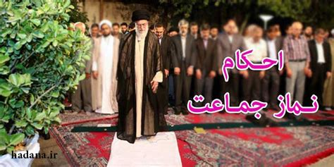 Image result for نماز جماعت