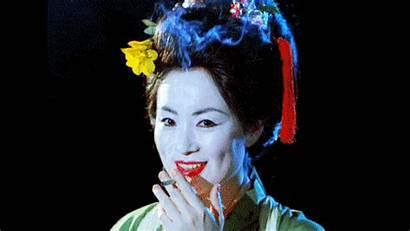 Japan Blade Runner Geisha Smoking Japanese Gifs