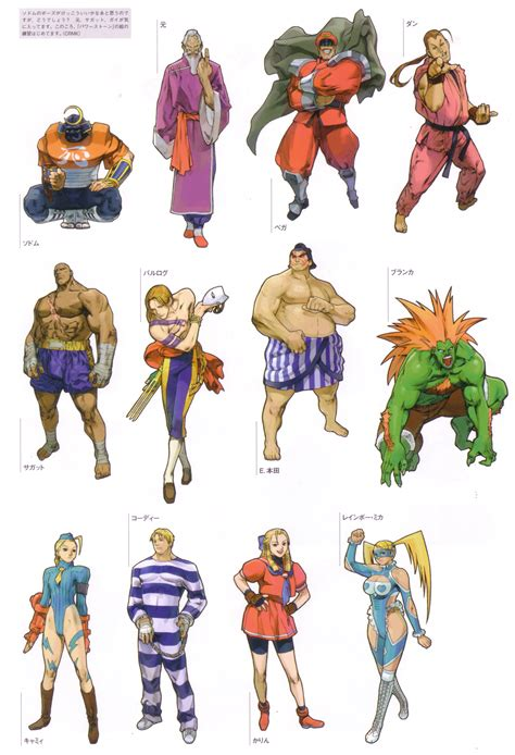 Street Fighter Thread Street Fighter V Unoffical