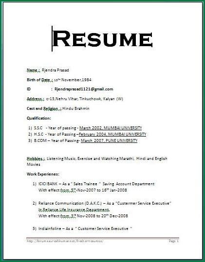 simple resume format for freshers doc resume corner