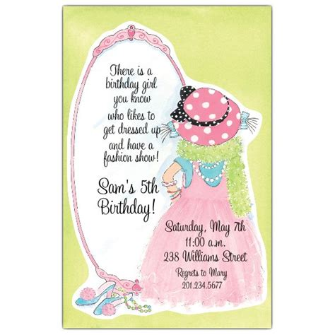 Dress Up Birthday Party Invitations Paperstyle