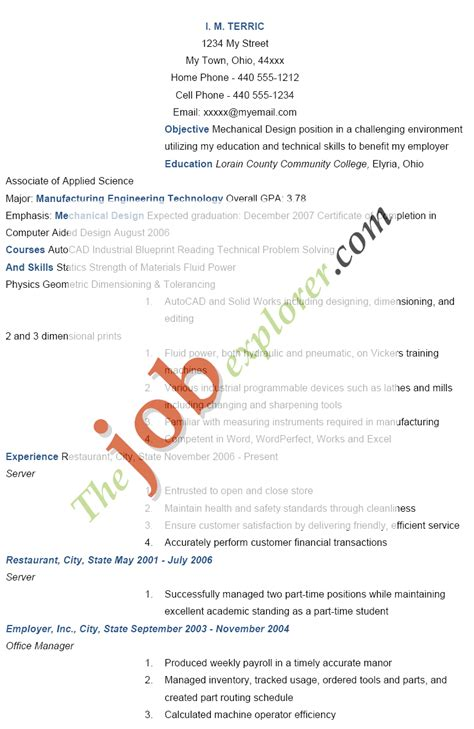 Harvard Resume And Cover Letter Pdf Actor Resume Special Skills List Computer Skills Section by Harvard Resume And Cover Letter Pdf Actor Resume Special Skills List Computer Skills Section