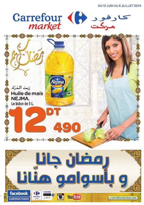 catalogue carrefour market quot ramadan 2014 quot by carrefour tunisie issuu