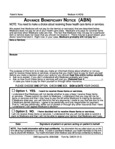 abn form pdf fillable aab abn form no cms r 131 g for