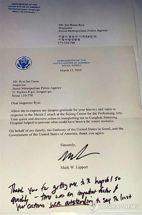 ambassador mark lippert writes   letter