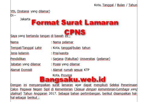 Contoh Format Surat Lamaran Kejaksaan Agung by Format Surat Lamaran Surat Pernyataan Cpns 2018