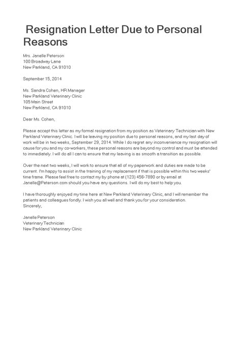 Due to Personal Reason Resignation Letter - How to create a Due to Personal Reason Resignation