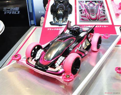tamiya 4wd proto emperor premium liberty emperor premium black special ii chassis
