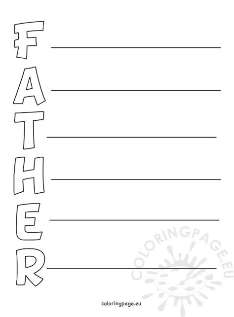 fathers day acrostic poem printable coloring page
