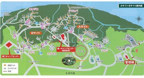 A・bキャンプサイト  南蔵王野営場