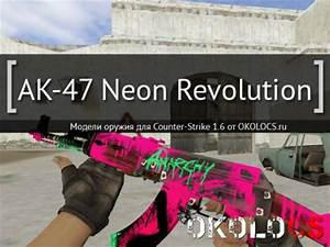 AK 47 Neon Revolution