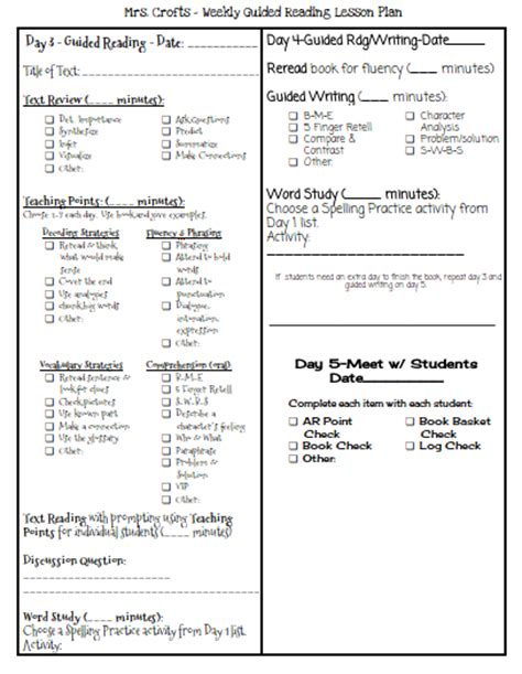 guided reading lesson plan guided reading lesson plan template cyberuse