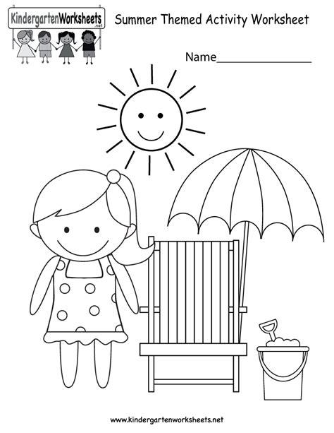 kindergarten summer themed activity worksheet printable