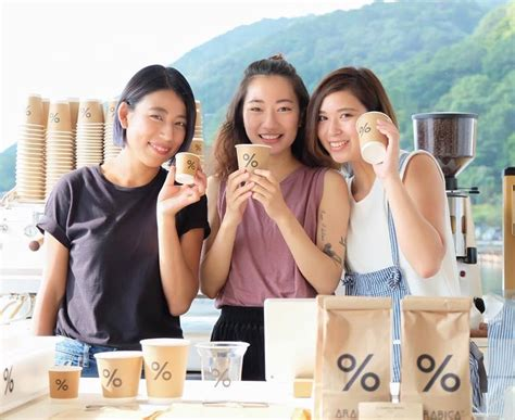 Kyoto's % Arabica Coffee Is The Latest Japanese Specialty Coffee Autumn Pictures Cup Wallpaper Download Kicking Horse Three Sisters Medium Review Grizzly Claw Bean Free Amazon Ranking