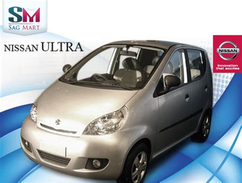 Reliable Low Cost Cars by Nissan Ultra Low Cost Car 2013