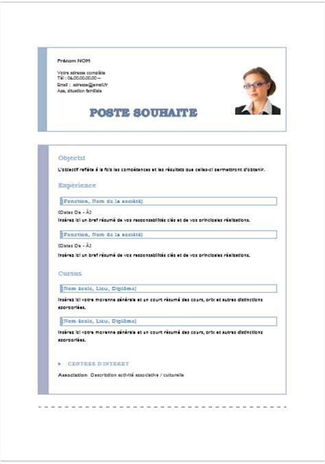 lettre de motivation auxiliaire de bureau modele cv veterinaire cv anonyme