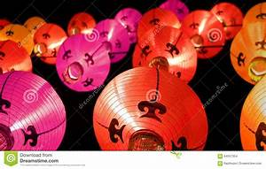 Colorful Lanterns At Night - Chinese New Year Decorations ...