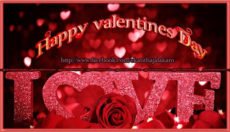 happy valentines day my sweetheart lovely quotes for you happy valentines day my