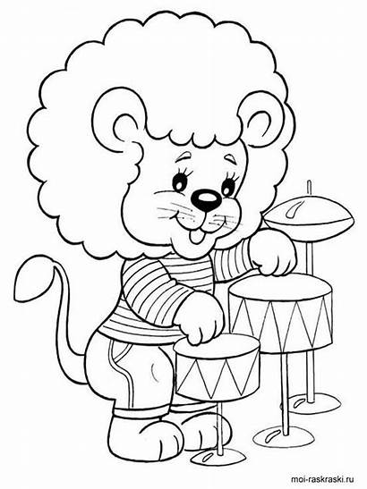 Olds Coloring Pages Printable Colorings Colors Getcolorings