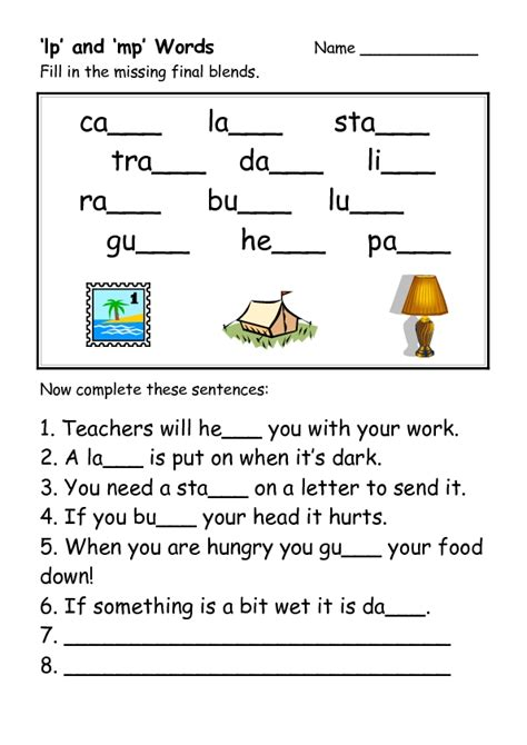 final blends lp and mp worksheet for 1st 3rd grade