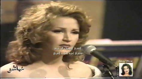 ذكرى محمد وش اخباري من حفل مهرجان هلا فبراير 2001