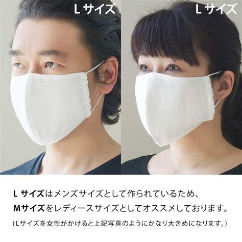 マスク 在庫 あり イオン
