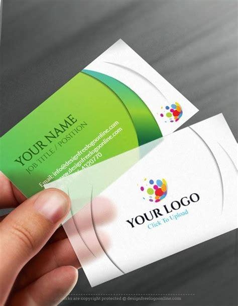 business card maker app  wave business card template