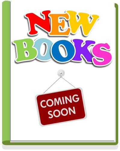 New Book Coming Soon  Bangla Audio Book