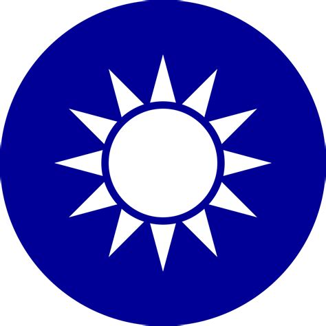 ministry of justice taiwan wikipedia