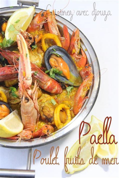 recette de cuisine halal paella mixte au poulet et fruits de mer recette poisson