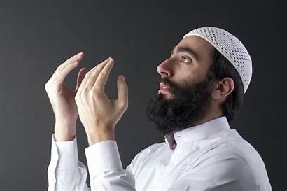 Muslim Culture Traditions Praying Prayer Times Arabian