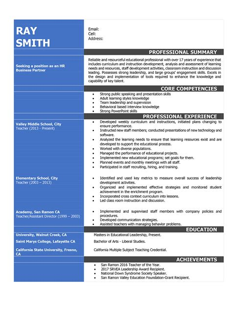 what type of font should i use for a resume what font